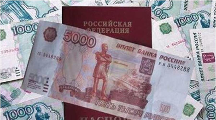 займы на год 100000 рублей